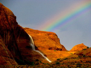 Great Waterfall and rainbow